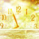 時間は大切